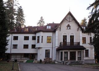Семеен хотел Ибър