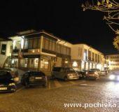 Hotel SPA Complex Elena