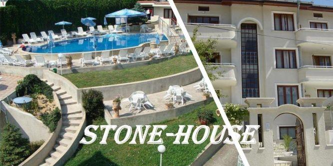 Семеен хотел Иван Москояни