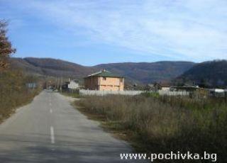 Къща Планински рай, Стара речка