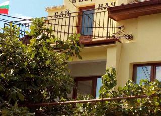 Къща Бай Начо