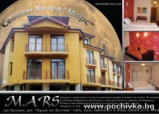 Хотел Марс