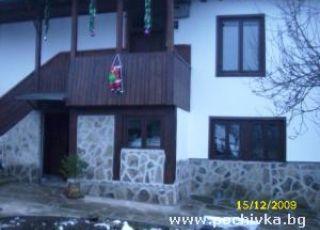 Семеен хотел Котларската къща