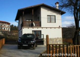 Къща Пирила