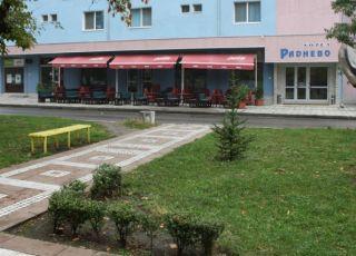 Хотел Раднево