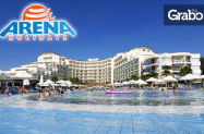 5* Х-л Sea Light Resort & SPA Кушадасъ - Ultra All inclusive лукс на 1-ва линия