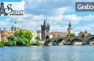 Екскурзии почивки до словакия дизайн ногтей обучение бесплатное