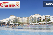 5* Хотел Sealight Resort Кушадасъ - Ultra All Inclusive в хотел на плажа