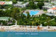 5* Х-л The Roxy Luxury SPA Дидим - Ultra All Inclusive аквапарк с децата