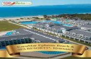 5* Хотел Korumar Ephesus Кушадасъ - сезон 2020 на Ultra All Inclusive