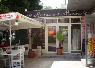 Маваро, Стара Загора