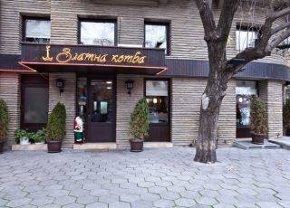 Златна котва, Бургас