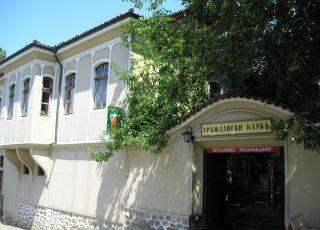 Граждански клуб, Пловдив