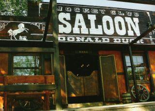 Saloon, София