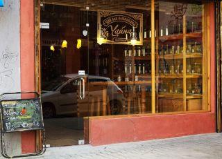 Чай във Фабриката, София
