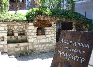 Чучурите, Варна