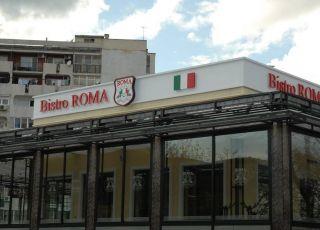Roma, Бургас