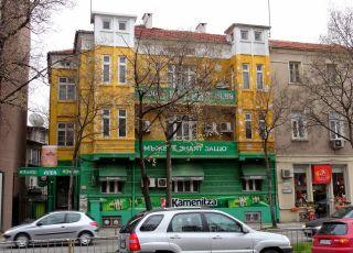 Алба, Варна