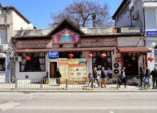 Небесна храна, Варна