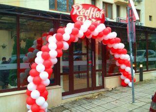 Ред Хот Пица, Варна
