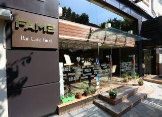 Fame, Варна