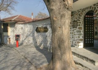 Пълдин, Пловдив