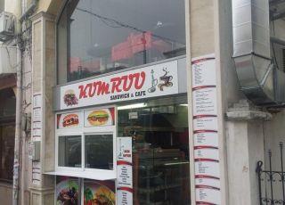 Kumruu, Пловдив
