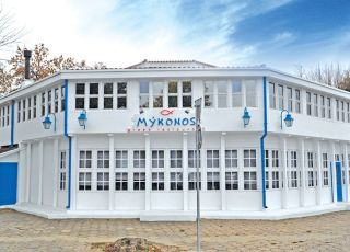 Миконос, Пловдив