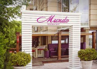 Mundo, Пловдив