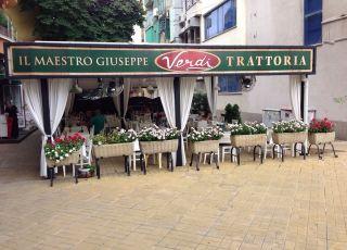 Тратория Джузепе Верди, Пловдив