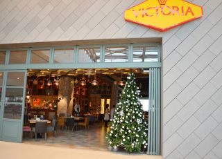 Victoria - Ring Mall, София