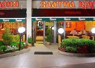 Златна круша - Рилон, Пловдив
