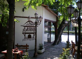 Даяна - Света Петка, Пловдив