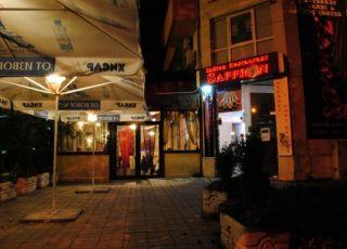 Saffron, София