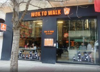 Wok to Walk, София