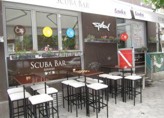 Scuba, София