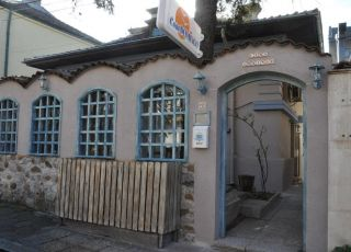 Casa Domingo, София