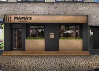 Mama's, София