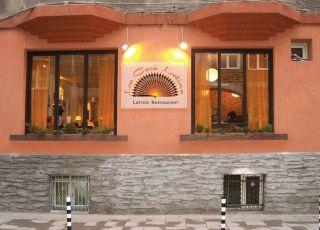 La Casa Latina, София
