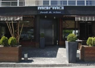 Marmo, София