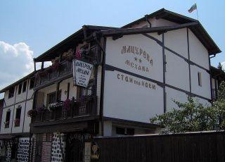 Мацурева механа, Банско