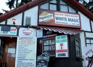 White Magic, Боровец