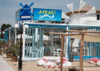 Aeraki, Свети Влас