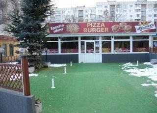 Пица-Бургер, София