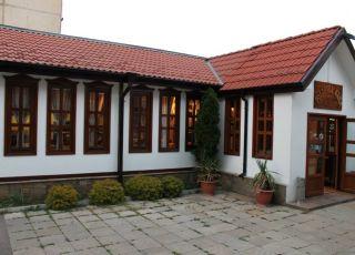Родопска къща, София