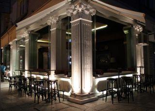 Barok Bar, София