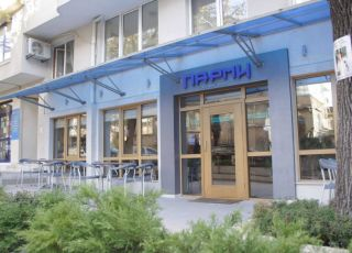 Parmy, Варна