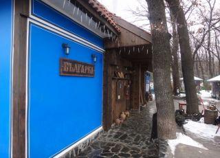 Българка, София