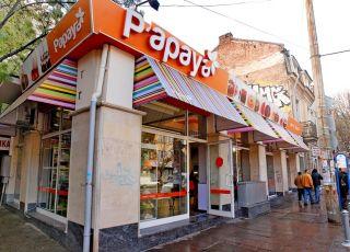 Papaya - Мадрид, София