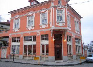 Унико, Пловдив